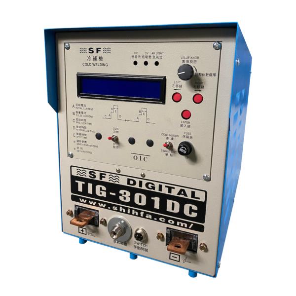 冷補機 變頻式氬焊機